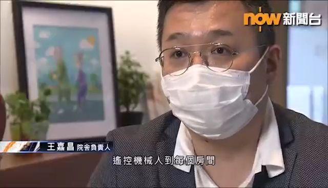 智慧养老 | 香港安老院舍疫情期间引入temi机器人执勤并便利會面亲友