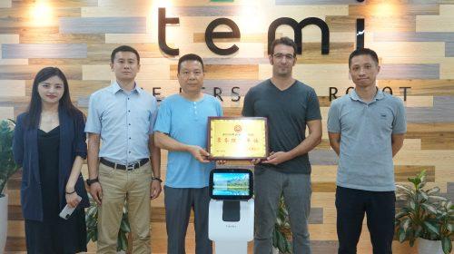 睿博天米科技加入深圳市养老服务业协会,带来养老新体验