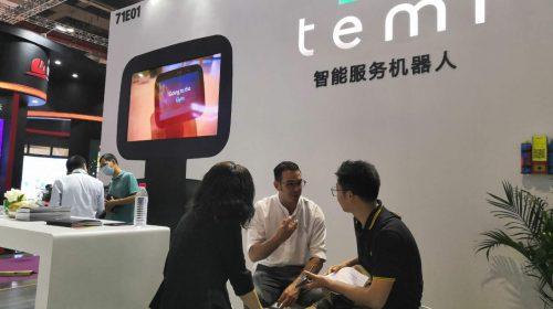 temi机器人亮相国家会展中心  加速智慧酒店产业探索