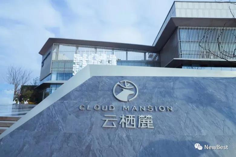 上坤地产与新柏石、temi 联合打造『云上科技生活馆』